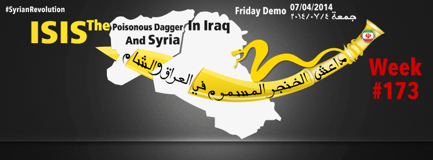 """""""ISIS: THE POISONOUS DAGGER IN IRAQ AND SYRIA"""""""