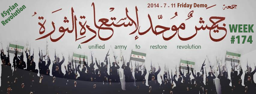"""A UNIFIED ARMY TO RESTORE THE REVOLUTION"""