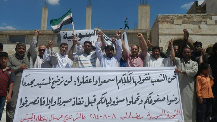 Kafranbel Syrian Revolution: We are the people we're telling you, listen and understand: We will never surrender again to a tyranny. Get yourselves united and be up to your responsibilities before we run out of patience, or leave us alone, otherwise
